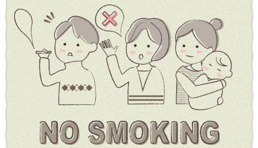 タバコの効能と害|本当の「分煙」を守るために考えてみたこと