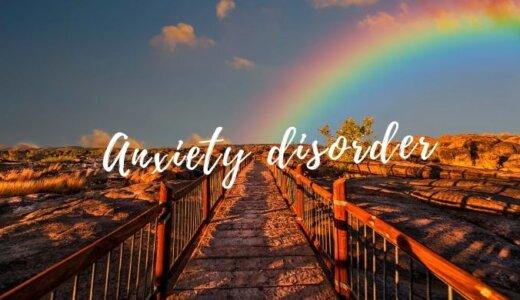 不安障害で苦しみながら普段の生活を続けていた私の現状打破体験談