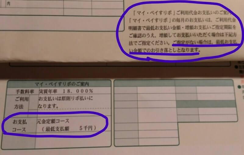 f:id:mai_go:20170909121503j:plain