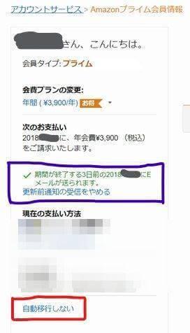 f:id:mai_go:20180116174158j:plain:w300