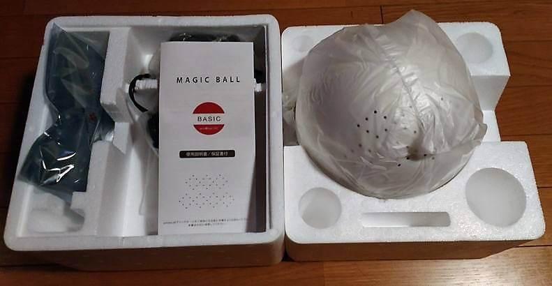 マジックボール梱包状態