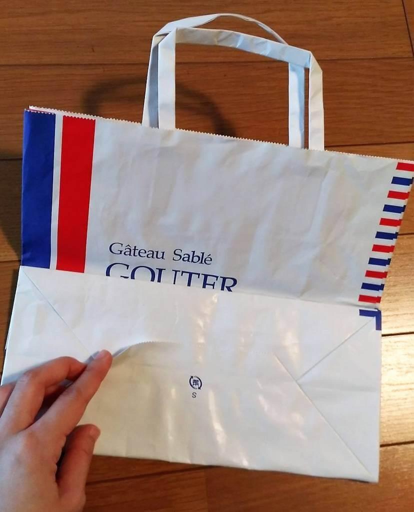 紙袋ショッパーの底を開く1