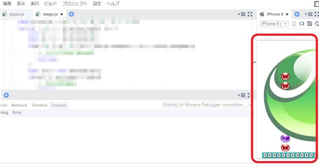 ぷよぷよプログラミング動作確認
